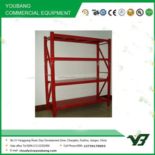 Hot sell high quality red color 4 layers long span rack warehouse, storage rack (YB-WR-C12)