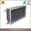 high quality laboratory heat exchanger