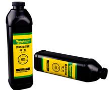 universal ricoh refill MPC2500 copier color toner powder
