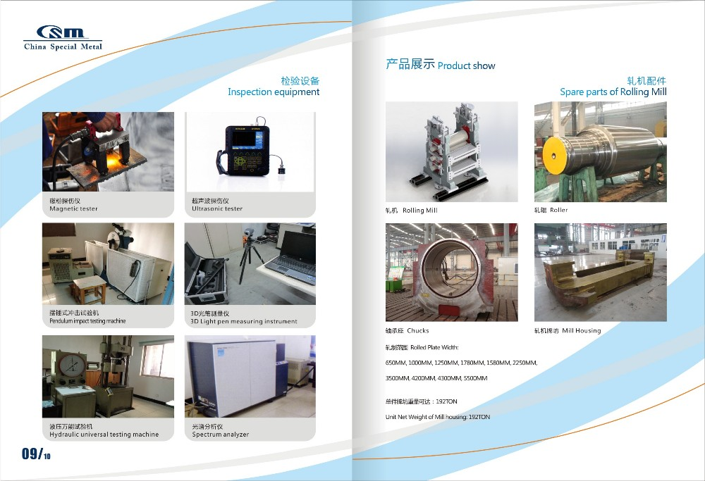 Brochure (6).jpg
