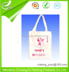 Hot sale reusable non woven tote bag/ promotional carry bag