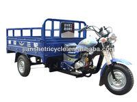 2014 best gas powered three wheel scooter