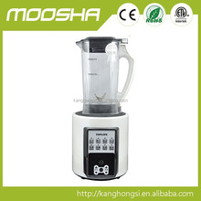 NEW and Hot Sale heating blender