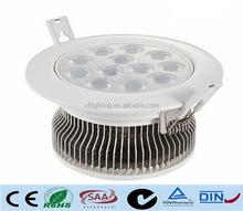 2014 new arrival led intellent spotlights tube 320 degrees