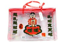 plastic gift packaging bag with handle made in China