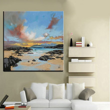 Hand Painted 2015 Newest Arrival Beautiful Abstract Stone and Sky Oil Painting