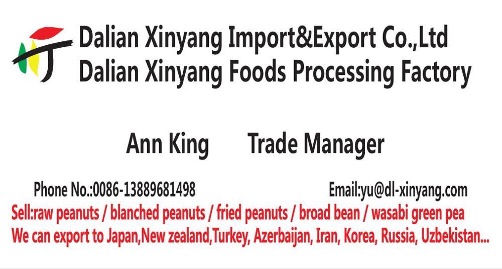 Free Samples Low Price Ethylene Ripener Ethephon Powder