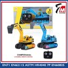 Truck Type and Battery Power best 4ch plastic electric rc truck