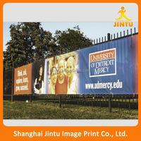 outdoor advertisement banner printing by uv digital machine (JTAMY-2015103013)