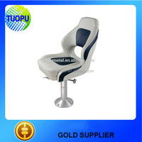 2015 hot sale marine boat seats swivel,boat bench seat for sale