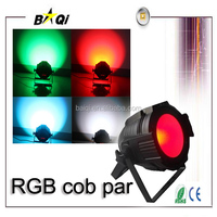 sexy hot girl club 4CH/7CH COB 100W LED baiqi stage light in dubai wholesale market