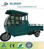 electric adult tricycle cargo tricycle trike adult electric tricycle