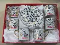 COFFEE CUP AND SAUCER SETS