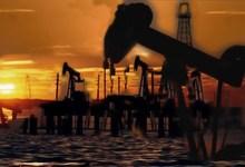 D1, D2, D6, MAZUT, JETFUEL,BITUMEN, LNG, LPG,GASOLINE, STEAM COAL, CNG, SULPHUR, LUBRICATS, EURO 4, AGO, CST, BASE OIL, FERTILIZ