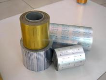 roll household aluminum foil