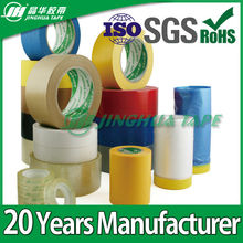 Masking Tape Duct Tape Kraft Tape 20 years tape manufacturer Adhesive Tape