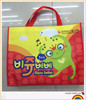 Colorful non woven bags for kids/ Coated pp shopping bags with animals design