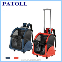 Factory best selling nylon portable brand dog bag