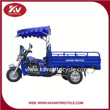 2015 best selling heavy load three wheel motorcycle 150cc trikes with sunshade tent cheap for sale in guangzhou factory