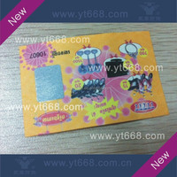 Scratch-off security card
