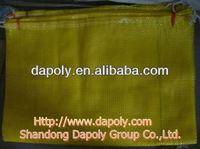 shandong qingdao good factory vegetable onion potato fruite packaging mesh wash bags drawstring