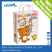 2015 High Quality kids birthday party gift paper bags