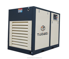 fuel saving high flow direct driven air compressor machine with air dryer