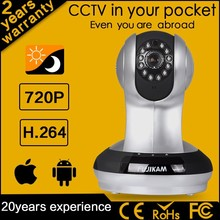 Night Vision IP Camera Wireless Video CCTV Camera 360 panoramic camera
