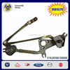 Used Car Spare Parts Wiper Linkage Rod for Suzuki SX4 M16A M18A