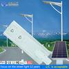 2015 Shenzhen Bisu All In One solar integrated Solar led street Light