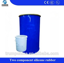Double glass adhesive two components silicone sealant