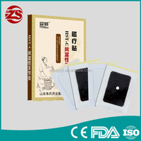 Effect is the best product, quickly relieve rheumatoid joint inflammation magnetic pain relief patch