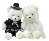 wedding teddy bear stuffed toy cute teddy bears pictures