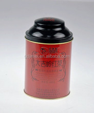 guangzhou lid gift see through tin container