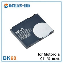 china prices 3.7v li -ion battery batteri