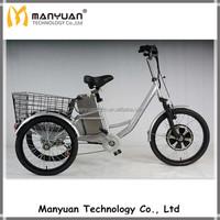 taken off models front motor 3 wheel electric trike