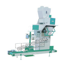 small scale full complete wheat flour mill packing machine for sale wtih low price for Africa market