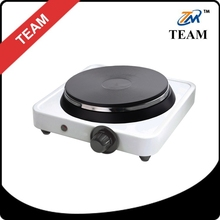single electric cooking casting iron hot plate 1500w