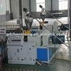 PVC edge banding production line(PVC profile extrusion line)