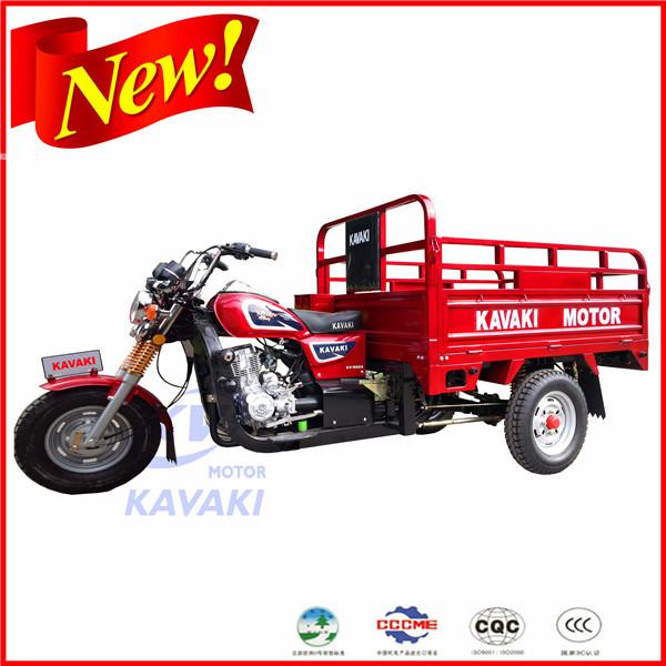 Guangzhou manufacturer three wheel motorcycle