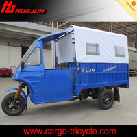 Made in China 200cc motorized new three wheel motorcycle taxi with semi-cabin