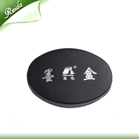 Black Plastic ink box for color mixing High quality Elliptical or oval and square cartridge PP material Wholesale