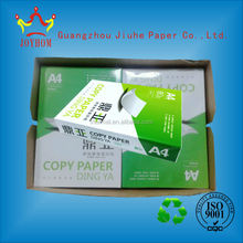 Widely used beautiful package design A4 office copier paper 80gsm engineered for laser printers and high volume copiers