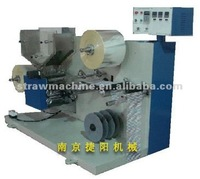 JY038 individual drinking straw cooling cutting and packing machine