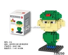 Loz all kinds Mini figure diamond style nano block in china
