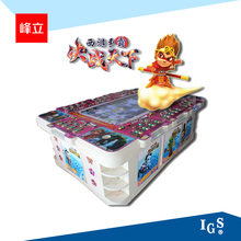 IGS maximum tune arcade game machine token pusher multi game-- Western Journey Malaysia Version/monkey king/shui lian dong
