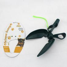 Pet Dog Puppy Cat Waste Poo Poop Pick Up Scissor Shovel Scoop Clamp Clean Tool