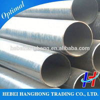 """Trade Assurance Supplier Schedule 40 12"""" stainless steel pipe"""