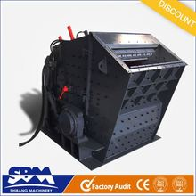 SBM low price high capacity mining the cost of coal processing plant equipment