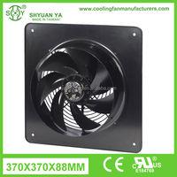 Large High RPM Compact Window Fan